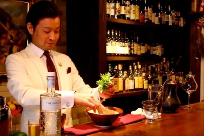 The Botanist Foraged Cocktail Competition - Japan